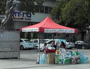 Граѓаните и понатаму донираат за настраданите во скопско