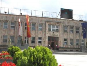 Општина Кавадарци објави оглас за работно ангажирање на невработени