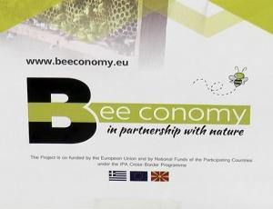 Наскоро започнуваат обуките за пчелари од неготинско