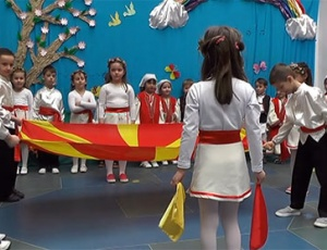 Градинката Рада Поцева  го прослави патрониот празник