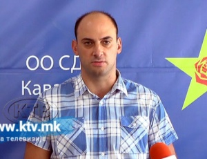 Митко Керов назначен за раководител на подрачната единица на МЗШВ