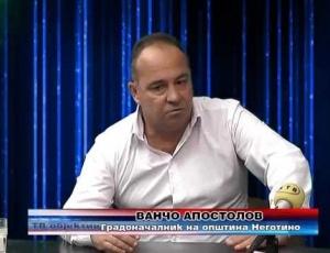 Реакција на градоначалникот Ванчо Апостолов за стратегијата за бегалци на МТСП