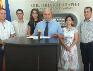 Реакција на советничката група на СДСМ по одлуката за референдум